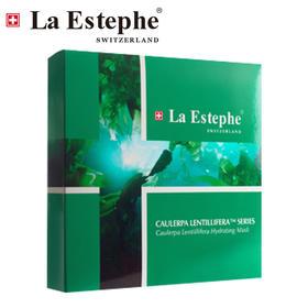 两盒装更优惠/La Estephe瑞斯美瑞士绿鱼子深海藻精华植物面膜补水保湿淡纹