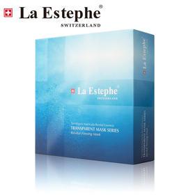 La Estephe瑞斯美瑞士进口蜂萃水母精华补水保湿淡纹面膜提亮肤色