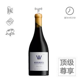 【买红酒,升黑卡,最划算】【2017年】Warramunda 华乐达黑皮诺干红葡萄酒2017W酒庄Pinot Noir750ml/支澳洲进口国内发货