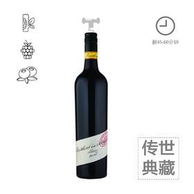 【买红酒,升黑卡,最划算】Brother in Arms 2006兄弟老藤西拉干红葡萄酒750毫升/瓶