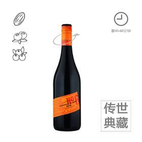 【买红酒,升黑卡,最划算】Brother in Arms 2008兄弟系列6号西拉干红葡萄酒750毫升/瓶 澳洲进口国内发货