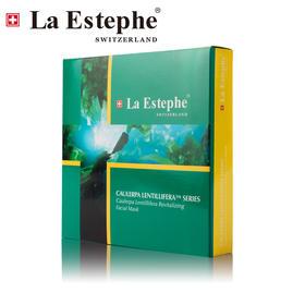 La Estephe瑞斯美瑞士进口深海绿鱼子海葡萄芦荟精华提拉紧致面膜