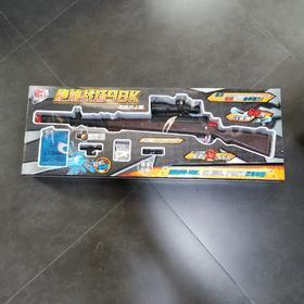 雄海绝地战场98K水弹枪698