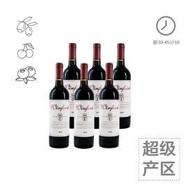 【买红酒,升黑卡,最划算】【6支装】Winfood永富白标赤霞珠干红葡萄酒2016年750ml/瓶澳洲进口国内发货