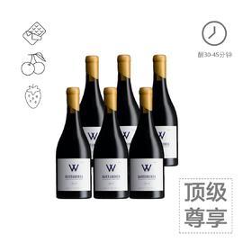 【买红酒,升黑卡,最划算】【6支包邮】Warramunda 华乐达西拉干红葡萄酒W酒庄2017年750ml/瓶澳洲进口国内发货