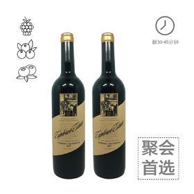 【2支装】Explorer Estate2016易宝莱赤霞珠干红葡萄酒750毫升/瓶2支礼袋装2瓶/袋