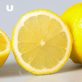 四川安岳新鲜柠檬 酸嫩多汁 海量维C美容养颜 超开胃 2斤装