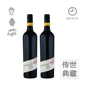 【买红酒,升黑卡,最划算】【2支装】Brother in Arms 2006兄弟西拉红葡萄酒750毫升/瓶2支礼袋装2瓶/袋