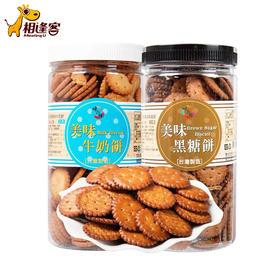 台湾进口味之棒黑糖/牛奶味饼干