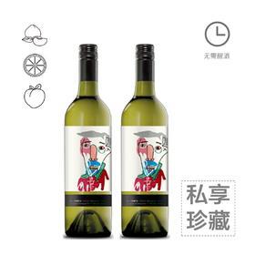 【买红酒,升黑卡,最划算】【2支装】Dr Johns2013约翰博士维欧尼干白葡萄酒750毫升/瓶2支礼袋装2瓶/袋