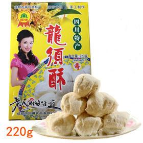 特产 传统糕点 休闲食品 课间点心 手工零食 龙须酥220g