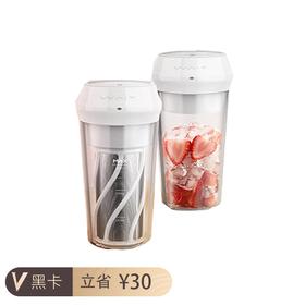 小型便携式榨汁杯 家用电动果汁机