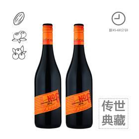 【买红酒,升黑卡,最划算】【2支装】Brother in Arms 2008兄弟系列6号西拉干红葡萄酒750毫升/瓶2支礼袋装2瓶/袋