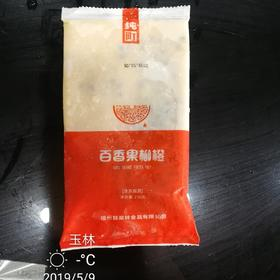 [雪尔商行]冷冻原浆百香果柳橙