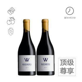【买红酒,升黑卡,最划算】【2支装】Warramunda2017华乐达西拉干红葡萄酒 750毫升/瓶2支礼袋装2瓶/袋