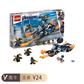 乐高(LEGO)积木 美国队长决战Outrider军团