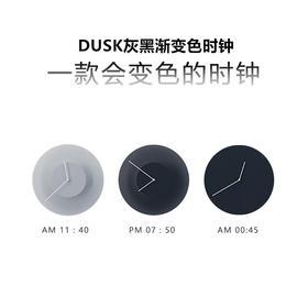 DUSK Clock 天色创意渐变色时钟客厅个性钟表简约摆件INS北欧挂钟