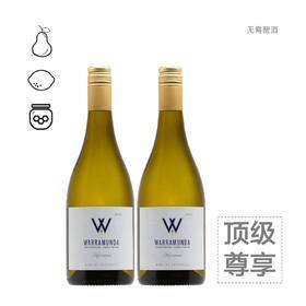 【买红酒,升黑卡,最划算】【2支装】Warramunda2018华乐达玛珊干白葡萄酒750毫升/瓶2支礼袋装2瓶/袋