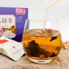 【为思礼】【预售】菊苣双降茶 非碎渣 原材料看得见 10小包共130克/盒