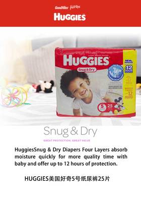HUGGIES美国好奇5号纸尿裤25片