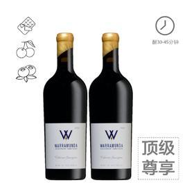 【买红酒,升黑卡,最划算】【2支装】Warramunda2017华乐达赤霞珠干红葡萄酒750毫升/瓶2支礼袋装2瓶/袋