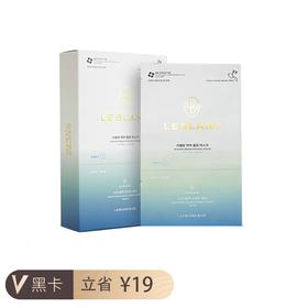 韩国进口 露芙兰水光面膜两部曲(25ml+5ml)×10片