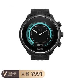 颂拓9 baro旗舰级专业运动智能光电手表