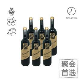 【6支装】Explorer Estate2016易宝莱赤霞珠干红葡萄酒750毫升/瓶6支礼袋装6瓶/箱