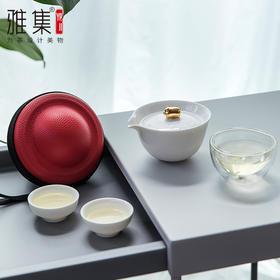 雅集 陶瓷旅行茶具套便携包式茶壶户外车载旅游茶杯 快客杯