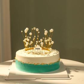 珍珠皇冠蛋糕