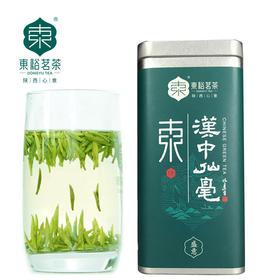 东裕 明前春茶 陕南绿茶 汉中午子仙毫 雀舌 茶叶 50g