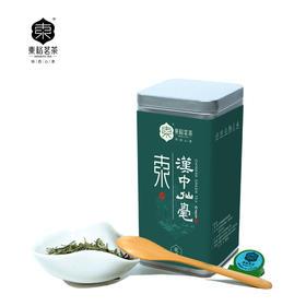 東牌 明前汉中仙毫绿茶 午子仙毫雀舌 50g 定军茗眉有机绿茶