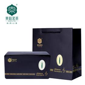 绿茶 东裕 明前汉中仙毫绿茶 雀舌 午子 茶叶 88g 礼盒装 包邮