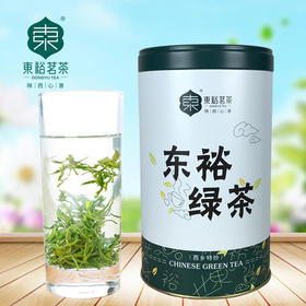 东裕 绿茶 汉中茶叶 高品质春茶 炒青绿茶 特级 250g