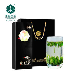东裕茶叶 绿茶 汉中仙毫 雀舌茶 午子仙毫 陕西特产 100g