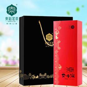 东裕茶叶 汉中红茶 功夫红茶 高山好茶 陕西特产 100g 两盒配礼品袋