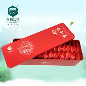 东裕茶叶 汉中红茶 功夫红茶 高山好茶 礼盒装 128g