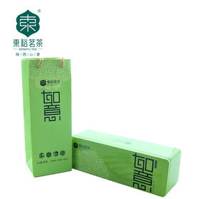东裕茶叶 西乡炒青绿茶 汉中茶叶 陕南茶叶礼盒 128g