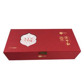 东裕茶叶 红茶 汉中红茶 礼盒装 100g