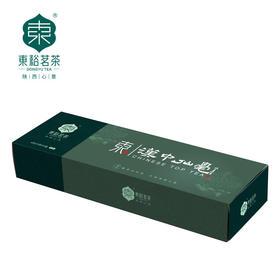 东裕 明前绿茶 汉中仙毫 午子仙毫 汉中茶叶 100g 陕青