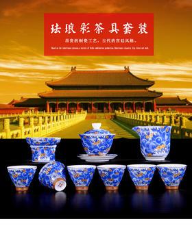 功夫茶具 整套景德镇珐琅彩陶瓷茶壶茶杯 杯子礼品礼盒装陶瓷礼品