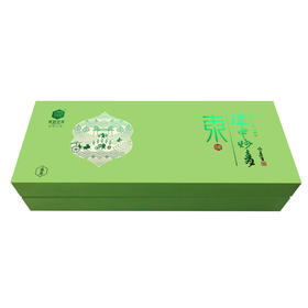 东裕绿茶 汉中茶叶 特级 头春炒青绿茶 礼盒装 100g