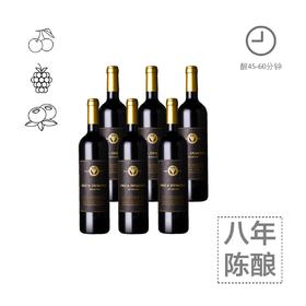【买红酒,升黑卡,最划算】【6支包邮】Finca Dymond戴蒙庄园西拉子干红葡萄酒2011年750ml/瓶澳洲进口国内发货