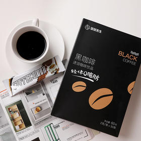 袋鼠先生 黑咖啡  轻体0脂肪  速溶即食冲饮  60g*2盒/份