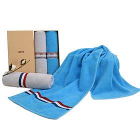 HOYO运动巾情侣套装 2条/盒