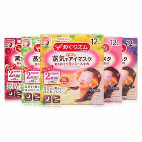 日本进口 花王KAO蒸汽眼罩 加热式舒缓眼膜贴去黑眼圈遮光睡眠热敷眼罩12枚装薰衣草香型