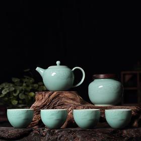 【尚唐】听云茶器 龙泉青瓷茶具