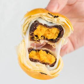 [蛋黄酥]红豆味 软糯Q弹 常规款55g/枚