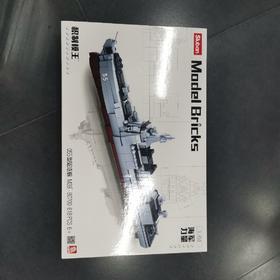 快乐小鲁班055型驱逐舰B0700