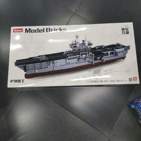 快乐小鲁班075型两栖攻击舰B0699拼装
